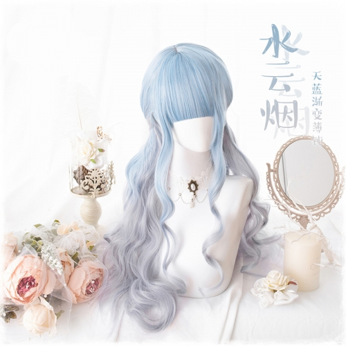"QJ024-26"" Lolita sky blue gradient thin blunt big wave soft sister wefted cap wigs"